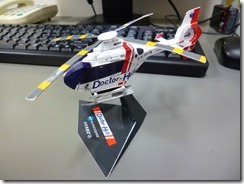 P1000460